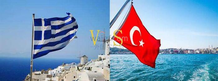 同为欧洲移民黑马,希腊VS土耳其,你选哪个?