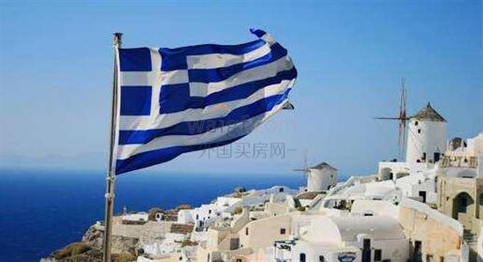 重磅官宣!希腊刷卡买房正式合法化!