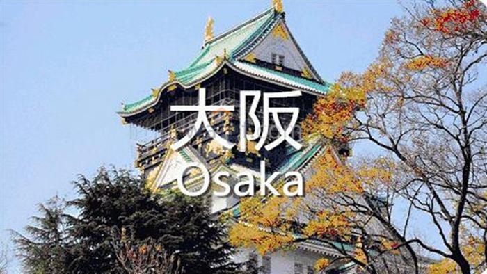 """大阪躋身2019亞太區投資前五名,成為海外房產投資""""新寵兒""""!"""