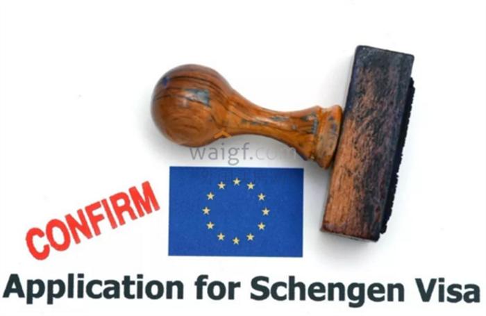 2020年2月2日起費用上調,申根簽證重大改革!