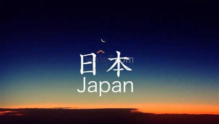 日本投資分析 | 日本買房拿綠卡是陷阱還是餡餅?